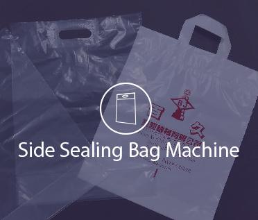 Side Sealing Bag Machine