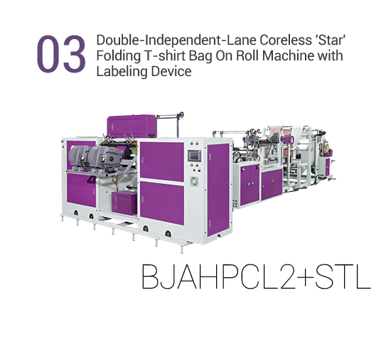 Parkins T-shirt Bag on Roll Making Machine