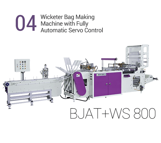 Parkins Side Sealing Bag Making Machine